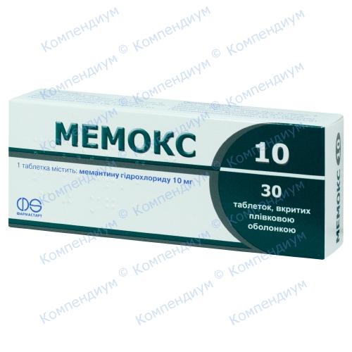 Мемокс10 таб. 10 мг №30