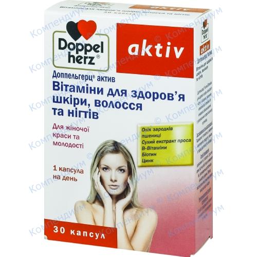 Доппельгерц Актив Вит. д/волос, кожи, ногтей капс. №30