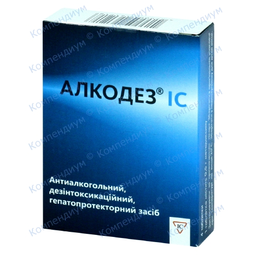 Алкодез IC таб.0,5г №4