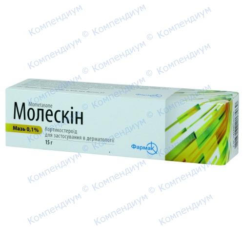 Молескин мазь 0,1% туб.15г