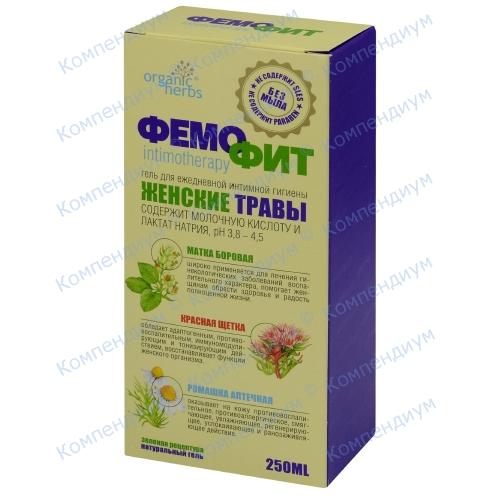 Фемофит гель д/интим.б/мыла 250мл