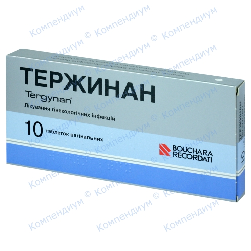 Тержинан ваг.табл.№10 фото 1, Aptekar.ua