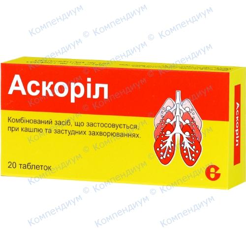 Аскоріл табл. №20 фото 1, Aptekar.ua