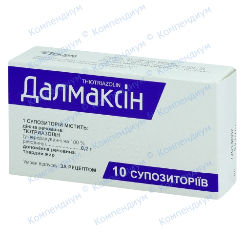 Далмаксин супп. 0,2г №10