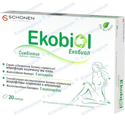Экобиол капс. №20