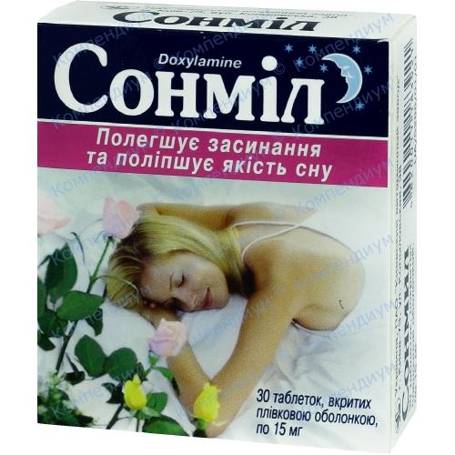 Сонміл табл. п/о 15 мг №30 фото 1, Aptekar.ua