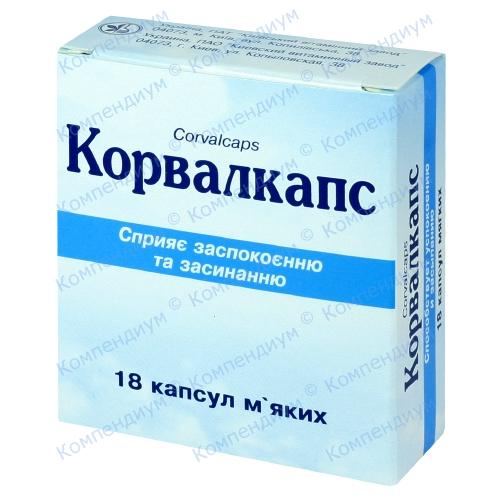 Корвалкапс капс.мяг. №18 фото 1, Aptekar.ua