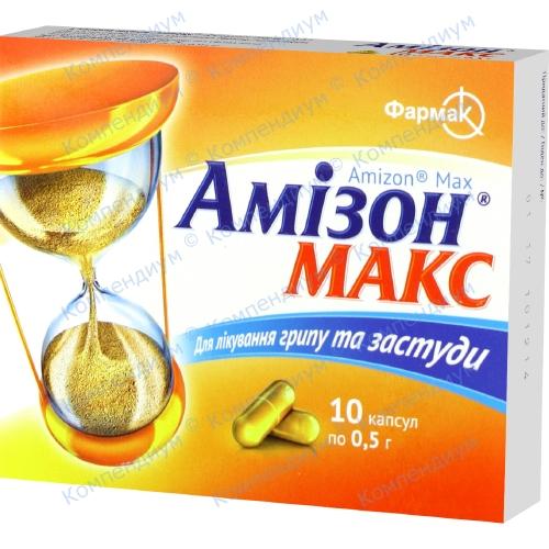 Амізон Макс табл. 500мг №10 фото 1, Aptekar.ua