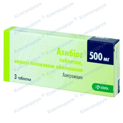 Азибиот 500 мг таб.№3