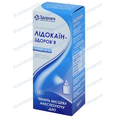 Лидокаин спрей 10% фл.38г