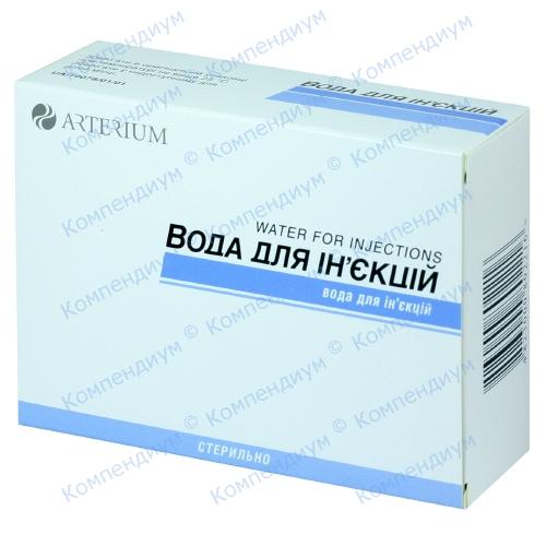 Вода д/ин.амп.5мл №10