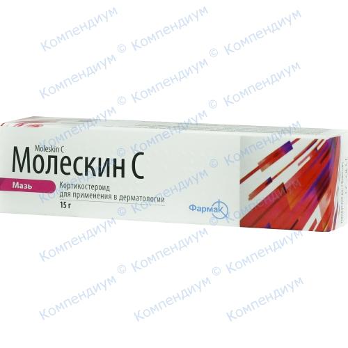 Молескин С мазь 15г