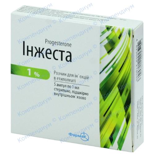 Инжеста р-р д/инф.1% 1мл №5