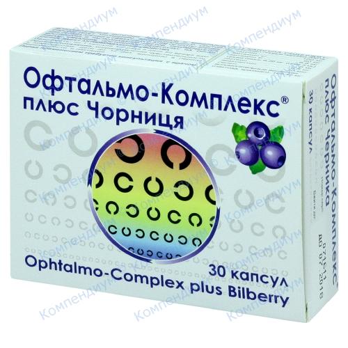 Офтальмо-комплекс плюс капс.черника №30