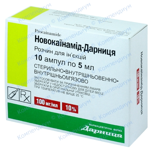 Новокаинамид р-р д/ин.10%амп.5мл №10