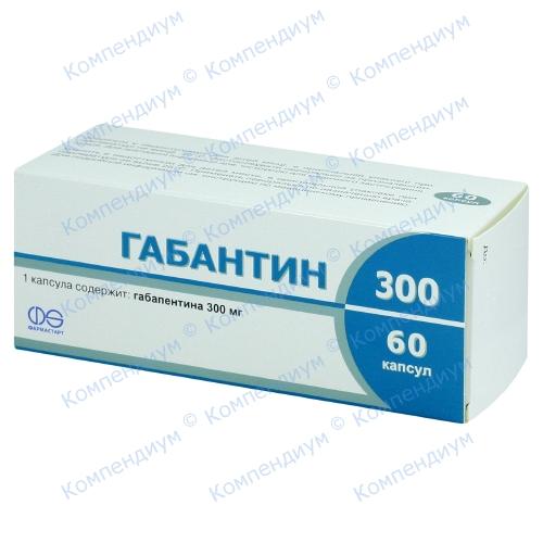 Габантин 300 капс.300мг №60 фото 1, Aptekar.ua