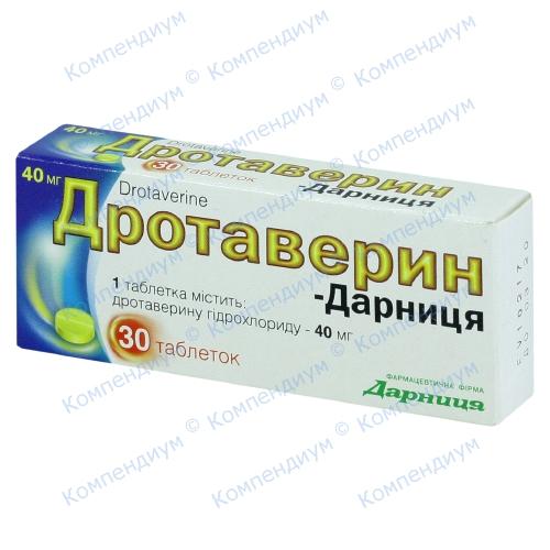 Дротаверин-Д таб.40мг №30