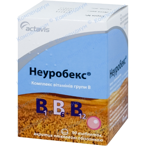 Неуробекс др.№90
