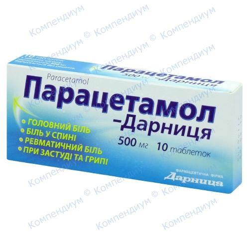 Парацетамол-д * табл. 500 мг №10