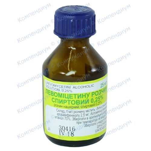 Левомицетин р-р спирт.0,25%фл.25мл