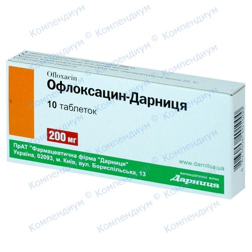 Офлоксацин-Д таб.200мг №10