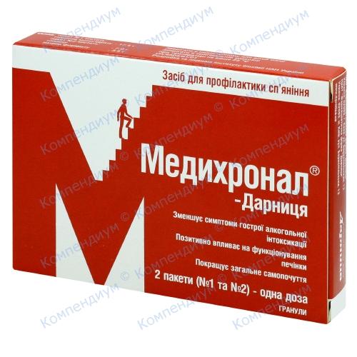 Медихронал-Д гран.пак.№1
