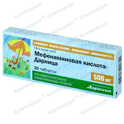 Мефенаминовая к-та-Д таб.500мг №20