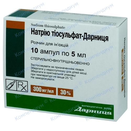 Натрия тиосульфат д/ин.30%амп.5мл №10