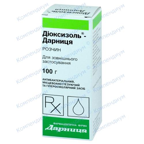 Диоксизоль-Д р-р фл.100г