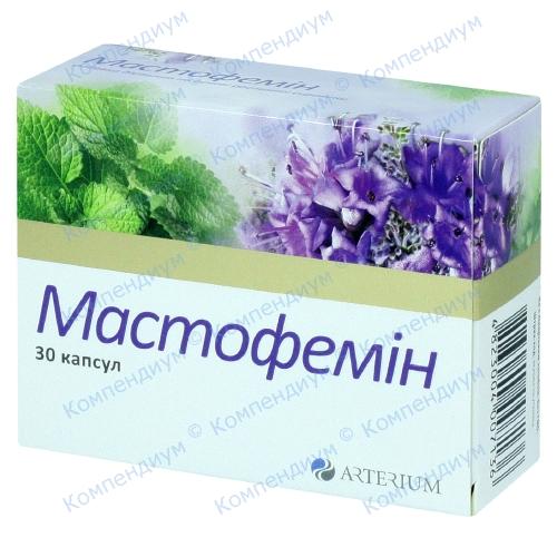 Мастофемин капс. №30 диет.доб.