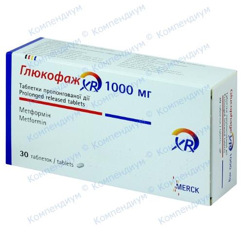 Глюкофаж XR таб. 1000мг №30