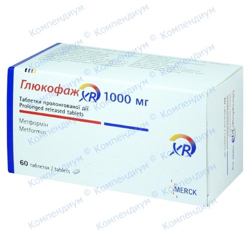 Глюкофаж XR таб. п/о 1000мг №60