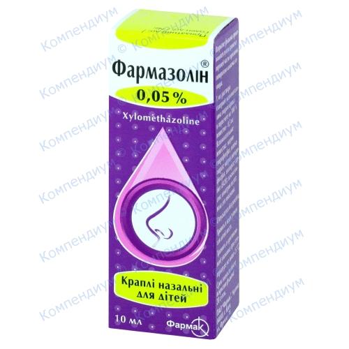 Фармазолін р-н 0,05%.фл. 10мл фото 1, Aptekar.ua
