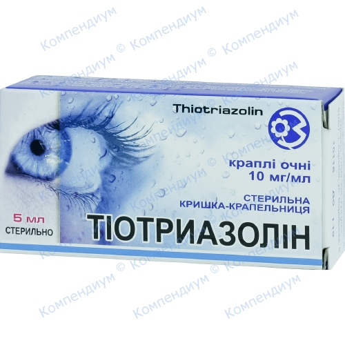 Тиотриазолин гл.капли 1%фл.5мл