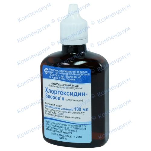 Хлоргексидина-ЗД 0,05% фл.100мл
