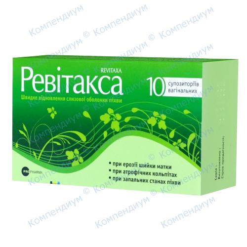 Ревітакса суп.ваг.№10 фото 1, Aptekar.ua