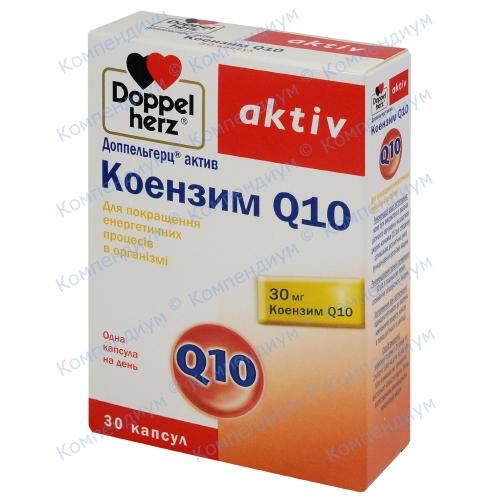 Доппельгерц Актив Коэнзим Q-10 капс.№30