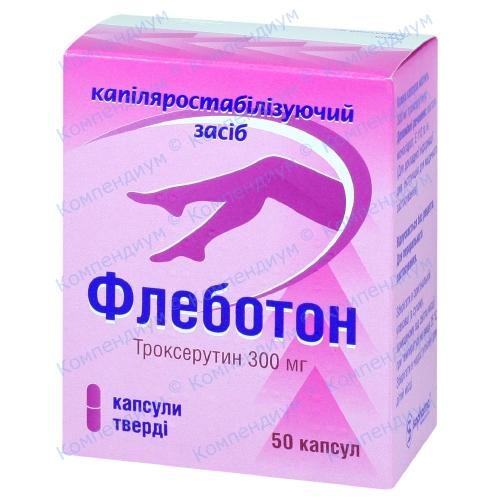 Флеботон 300 мг капс. №50