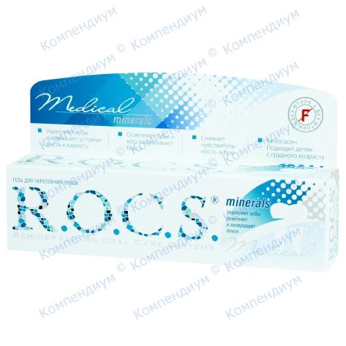 ROCS зубна паста Medical Minerals гель д / зміцнення зубів 45г фото 1, Aptekar.ua