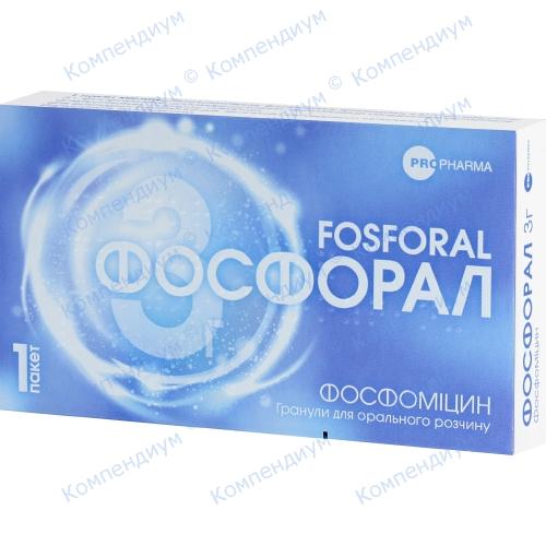 Фосфорал гран. д/орал.р-ну 3г/пак.8г пак. №1 фото 1, Aptekar.ua