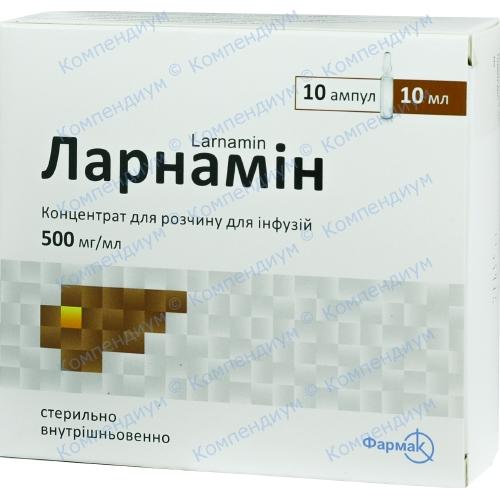 Ларнамін конц.д/р-ну д/інф.500мг/мл 10мл амп.№10 фото 1, Aptekar.ua