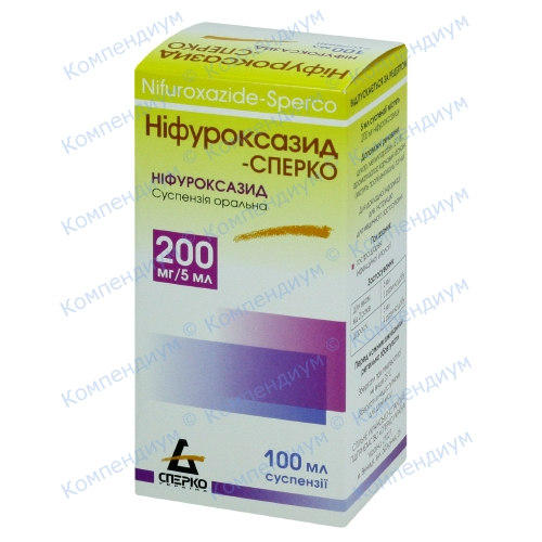 Нифуроксазид-Сперко 200мг/5мл сусп. 100мл фото 1, Aptekar.ua