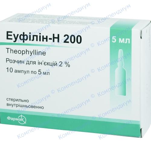 Эуфиллин р-р д/ин.2%амп.5мл №10 фото 1, Aptekar.ua