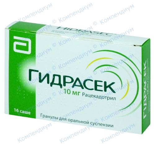 Гідрасек гранули д/ор.сусп.10 мг№16 саше фото 1, Aptekar.ua