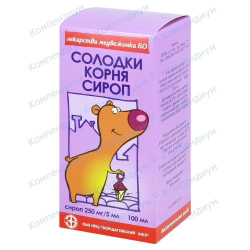 Солодки кореня сироп фл.100мл фото 1, Aptekar.ua