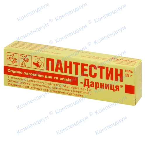 Пантестин-Д гель туб.15г фото 1, Aptekar.ua