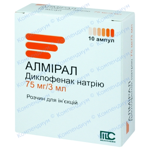Алмирал р-р д/ин. 75мг/3мл амп. №10