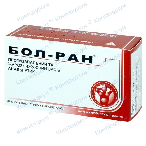 Бол-ран табл.№100 фото 1, Aptekar.ua