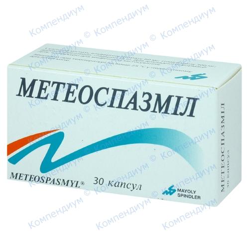 Метеоспазмил капс.№30