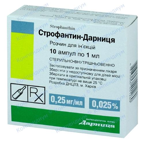 Строфантин-Д р-н д/ін.0,025%амп.1мл №10 фото 1, Aptekar.ua